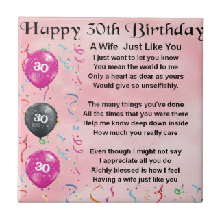 Wife Poem - 30th Birthday Small Square Tile