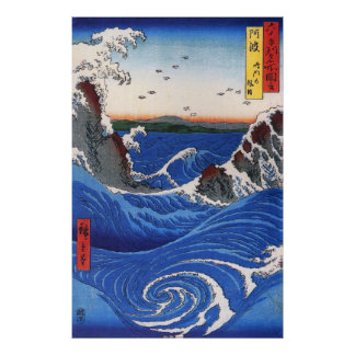 Wild sea breaking on the rocks Hiroshige Posters