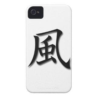 Wind iPhone 4 Case-Mate Case