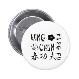 Wing Chun Kung Fu Button -L1L