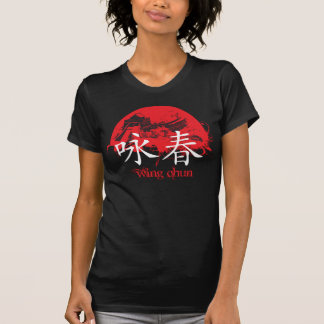 Wing Chun T Shirt