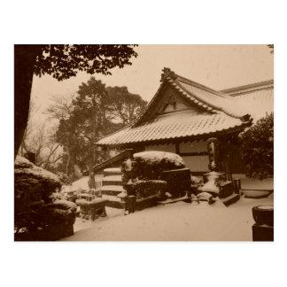 Winter in Japan Postcard