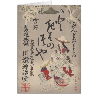 Winter Japanese advertisement - notecard