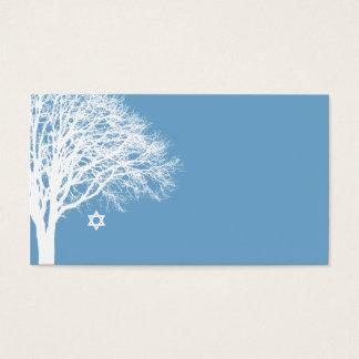 Winter Oak Tree Blue White Bat Mitzvah Business Card