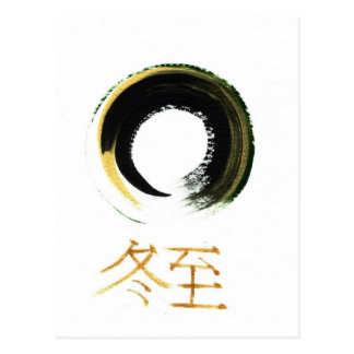 Winter Solstice [Kanji], Enso Postcards