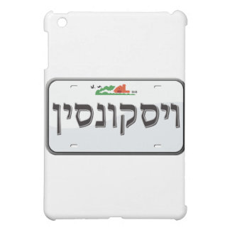 Wisconsin License Plate in Hebrew Cover For The iPad Mini