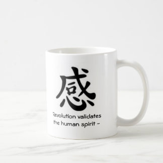 Wisdom, Revolution validates the human spirit - Basic White Mug