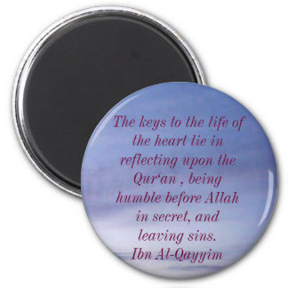 Wise Islamic Quote Magnet
