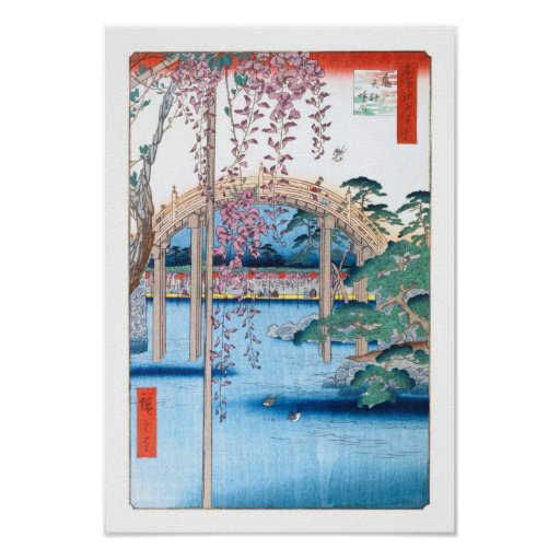 Wisteria Kameido Hiroshige Floral Vintage Fine Art Poster