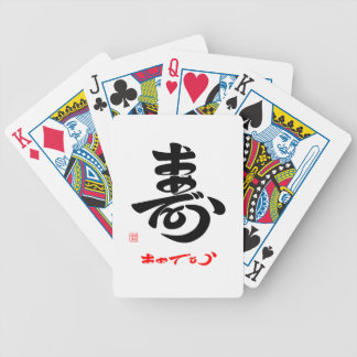 With 寿 A which the me is questioned (cursive style Bicycle Playing Cards