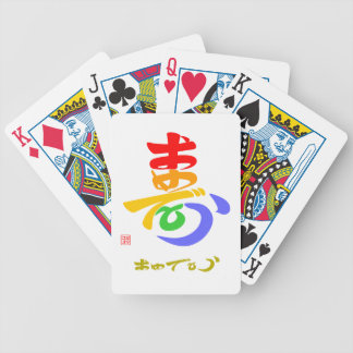 With 寿 the B color which the me is questioned Bicycle Playing Cards