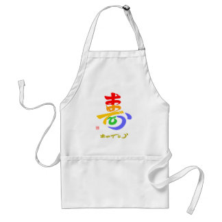With 寿 the B color which the me is questioned Standard Apron