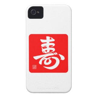 With 寿 the B quadrangular angular circular red Case-Mate iPhone 4 Case