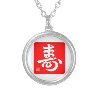 With 寿 the B quadrangular angular circular red Silver Plated Necklace