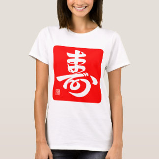 With 寿 the B quadrangular angular circular red T-Shirt