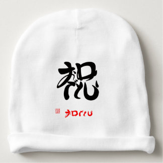 With celebration 13B which is questioned the me Baby Beanie
