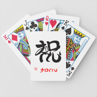 With celebration 13B which is questioned the me Bicycle Playing Cards