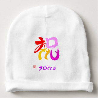 With celebration the 13B color which is questioned Baby Beanie