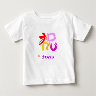 With celebration the 13B color which is questioned Baby T-Shirt