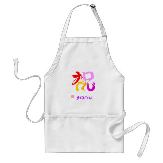 With celebration the 13B color which is questioned Standard Apron