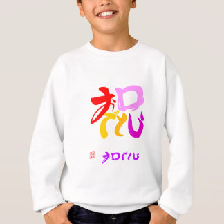 With celebration the 13B color which is questioned Sweatshirt
