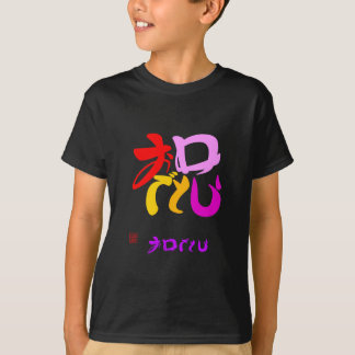 With celebration the 13B color which is questioned T-Shirt