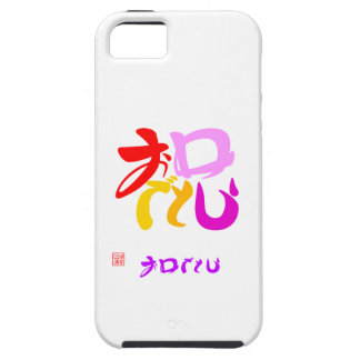 With celebration the 13B color which is questioned Tough iPhone 5 Case