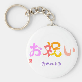 With celebration the color which is questioned the basic round button key ring