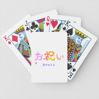 With celebration the color which is questioned the bicycle playing cards