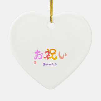 With celebration the color which is questioned the ceramic heart decoration