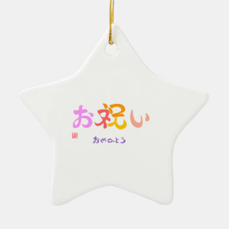 With celebration the color which is questioned the ceramic star decoration
