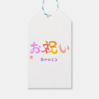 With celebration the color which is questioned the gift tags
