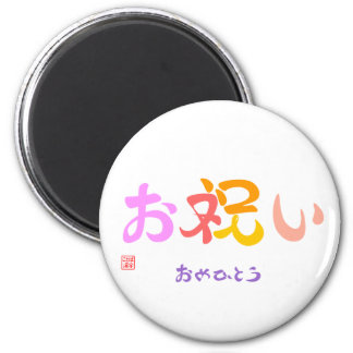 With celebration the color which is questioned the magnet