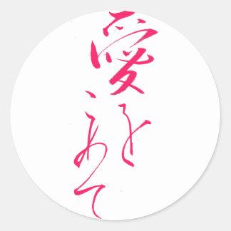 """""""With Love"""" in Lipstick Pink Round Sticker"""