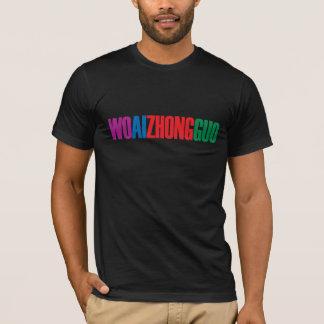 """""""WO AI ZHONG GUO"""" (Typography) T-Shirt"""