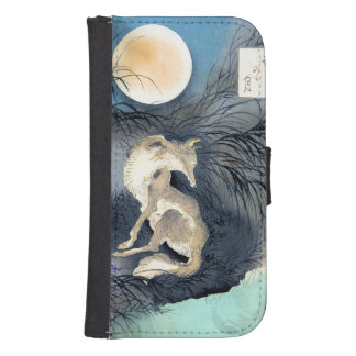 Wolf by Moonlight Samsung S4 Wallet Case