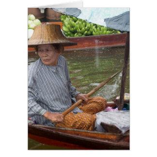 Woman in boat card
