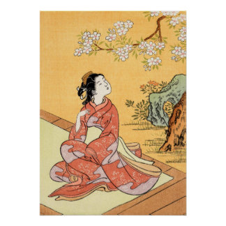Woman Sitting Under Cherry Blossoms Poster