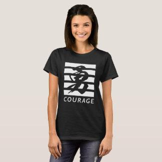 Women courage shirt (Chinese character)