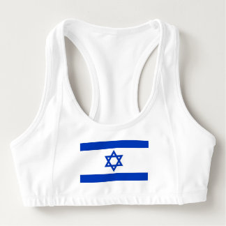 Women's Alo Sports Bra with flag of Israel