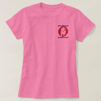 Women's Basic Dojo T-Shirt