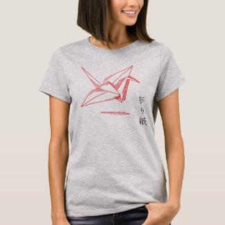 Women's Origami T-Shirt