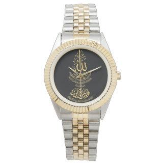 Women's Two-Tone Watch w/ Ayat an-Nur Calligraphy