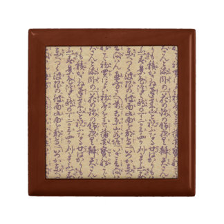 Wooden Japanese Kanji Pattern Jewelry Box