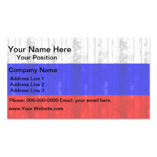 Wooden Russian Flag Business Card