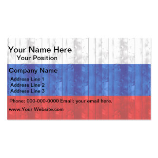 Wooden Russian Flag Business Cards