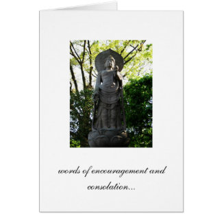 words of encouragement and consolation greeting card