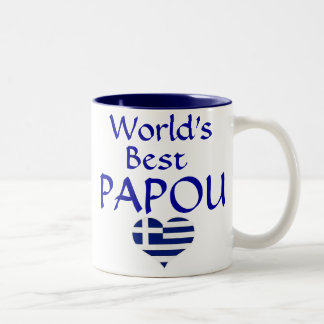 World s Best Papou Mug - for your greek grandpa
