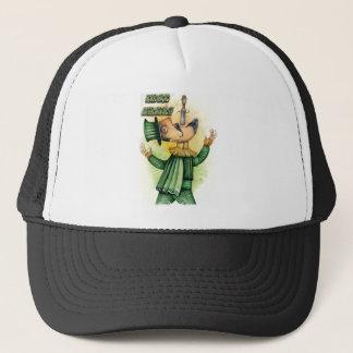 World Sword Swallower's Day - Appreciation Day Trucker Hat