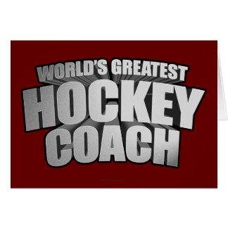 Worlds Greatest Hockey Coach Greeting Card